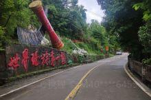 千年瑶寨,一个载歌载舞的村落,浓郁的瑶族文化令人震撼!