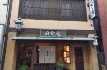 一家有歷史的店。 好食,分量適中價錢中上。 很多日本人食,所以環境安靜,當天帶了小孩去食,小孩有點大
