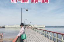 【马尔默 | 为了一座桥,来到一座城】  为了看一座桥,我们把此次行程的起点设置在了  马尔默 ,然
