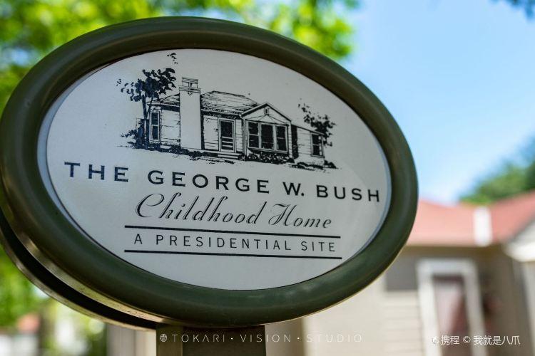 George W. Bush Childhood Home4