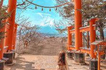 浅间神社摄影师死前必去的21个地方之一 新仓山浅间公园的忠灵塔可能是拍富士山最经典的地方,也据说是摄