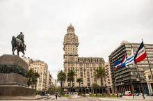 乌拉圭首都——蒙得维的亚,这座新旧参半的南美城市,角落里有着西班牙的残香,恍惚间又像欧洲城市的缩影,