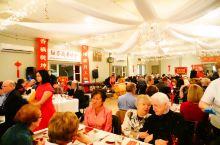 #加拿大的春节# 中国文化在加拿大很受欢迎哦!大年初二纽芬兰华人协会主办的春节联欢晚会参加的人一多半