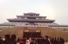 淇县摘星台风景区,各种民间娱乐活动庆新年。