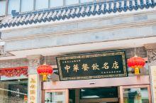 这道上过舌尖的美食,究竟有多好吃? 蟹黄汤包在泰州和扬州的餐馆里算是常见,但是它的发源地,却是泰州的