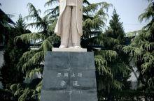 李达将军,功在社稷,当为我辈楷模。