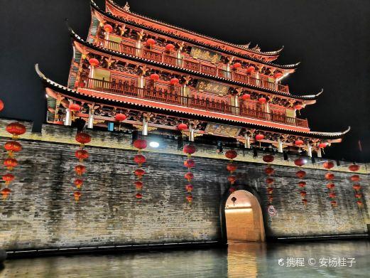 安杨桂子拍摄于undefined
