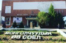 一段辉煌的历史!蒙古乌兰巴托国家历史博物馆  蒙古的国家离我们很近,是以前的外蒙古,他们的手都是乌兰