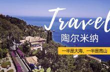 """西西里岛悬崖上的小镇丨一半是大海,一半是悬崖,风景美得冒泡~  推荐理由:  法国作家莫泊桑曾说:"""""""