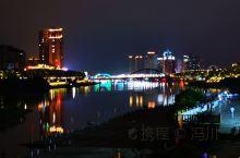 福鼎桐江溪夜景:两岸的灯光工程把小城装点的美仑美奂。