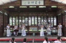 景德镇古窑陶瓷民俗博物馆,非常精彩,值得一游,带上学生证有惊喜#旅行#