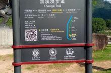 崇溪漫步道,不在武夷山景区里,所以是免费的,而且游客比较少。比较适合早上或傍晚去那里散散步,也可以骑