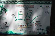从沂南县城上午十点出发,驱车半个小时就到了,很方便。停车费统一十元。人比较多,尤其是团游。买票时闹了