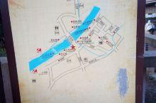 四川邛崍平樂古鎮。