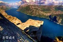 """挪威,一生必去 这是世界上最美的地方之一。科学家将挪威称为""""峡湾国家"""",今天就来说说这四个风光秀丽的"""