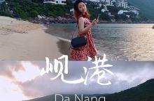 越南最美小城岘港可作东南亚度假首选  十一解锁了这个安静美丽的小城 堪称今年最佳度假 人很少人很少人