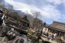 富士山 2019年春节假期去日本,入住富士山下的温泉酒店。打开窗子可以拍到远处得富士山,过了一夜之后