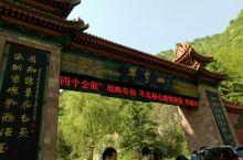 西安翠华山 相信很多人都知道陕西渭南的华山,但是西安还有座翠华山哦,这里的山相对来说不高,进了大门可