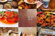 长沙五一商圈美食指南,本地人推荐的地道老店  汴京炸鸡 来长沙一定要吃的炸鸡,跟平常所吃过的都不一样