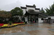 淮安,盐政衙门的园林一清晏园,是我见到的最美园林之一。京剧大师周信芳(艺名麒麟童)故居。