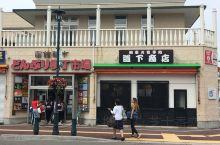 早上起来就去函馆朝市吃早午餐了,元气满满的正能量海鲜套餐,全品种的海鲜饭:金枪鱼、海胆、鲍鱼片、三文