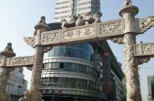 南京狮子桥步行街在出新。