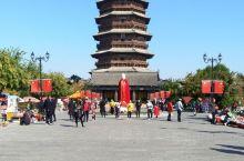 应县木塔,世界三大奇塔之一,全木结构近千年不倒的传奇。
