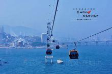 飞过大海—小众打卡釜山松岛海上缆车         釜山,在很多人眼里是个冷门城市,这里不像首尔、济
