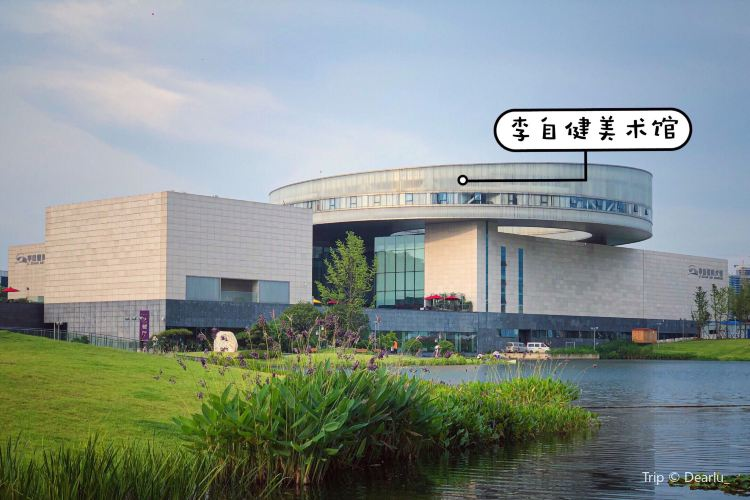 Xiezilong Yingxiang Art Center2