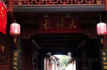 """阆中古城火神楼   火神楼,是古代阆中人祭祀火神的场所之一,亦是""""阆中十二楼""""之一。岁月在历史的长河"""