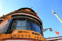 【西藏行记6】八廓街  在拉萨,去了三次八廓街,分别是下午,晚上,和上午,可以说这里不伦何时,都是那