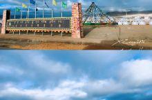 2016年10月5日 青藏线八日游-唐古拉山口、可可西里藏北无人区 今天从西藏出发往青海走啦,一路上