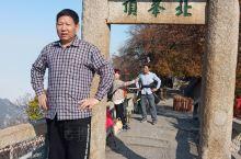 陕西临潼华山风景区