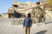 维吾尔古村