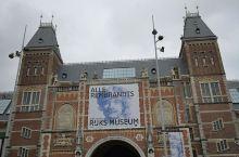 荷兰国立博物馆   著名画作是夜巡,梵高的自画像。(梵高自画像是在国立博物馆的,当然旁边的梵高博物馆
