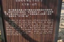 """灵渠是当今世界上最古老、保存最完整的人工运河,与都江堰、郑国渠并称为""""中国秦代三大水利工程""""。它还是"""