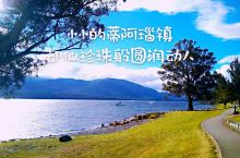 "TE ANAU,毛利语中有""有漩涡急流的洞窟(The cave of swirling water)"