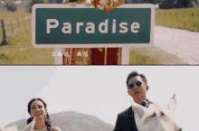 12月31日韩庚与卢靖珊在一个与世隔绝的天堂小镇办了一场简单而隆重的婚礼,这里就是新西兰南岛不起眼的