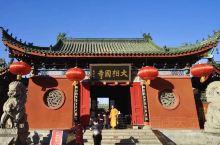 大相国寺位于开封市中心,始建于北齐天保六年(555年),原名建国寺,唐延和元年(712年),唐睿宗李