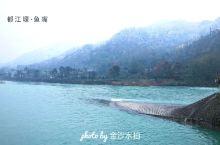 都江堰 是世界文化遗产、世界自然遗产(四川大熊猫栖息地)、全国重点文物保护单位、国家级风景名胜区、国