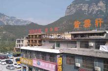 在河南焦作的天台山风景名胜区的山脚下,有一条步行街,面积不是很大,但是既有民宿、又有美食店,还有纪念