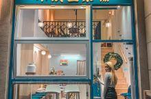 佛山一间豆浆铺,可算是好喝和好味道的豆浆了,店铺二层高,设计独特,店内的白玉团子豆乳奶盖豆浆,白玉团