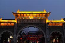 春节期间顺便逛了一下青州古城,有的古建筑还行,但是街道环境保护还有待提高,两边随处可见的是买卖商户,