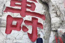 青州云门山景区