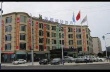 南部华新酒店