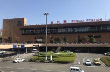 从大連飞濟南,再飞名古屋,在名古屋中部机场旁的東横酒店住上一晩,隔天一早从名古屋飞往仙台,去参观魯迅