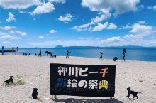 日本九州自由行之网红打卡地鹿儿岛海滩 留张特别的影绘画艺术照◎川神海岸影绘 日本端南最