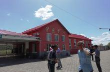 伊图里河火车站。