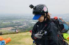 花山滑翔伞基地   江苏无锡的滑翔伞基地,我在这里学习滑翔伞🪂哈哈哈风景一般,感觉很棒  所有人类的