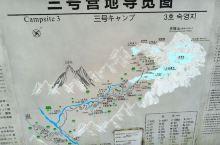 位于蜀山之王贡嘎雪山的脚下,海螺沟一共有三个营地。三个营地共攀登者的中途休息。作为海拔最低的冰川,海